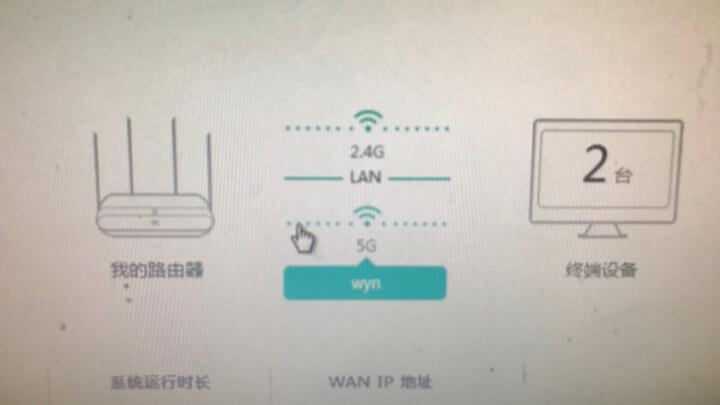 乐心S7 智能体脂秤 智能WiFi数据传输 晒单图