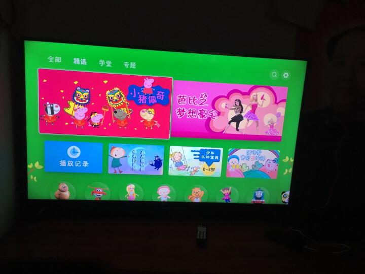 风行(FunTV) 55Q2 55英寸 QLED量子点 4K超高清 8G+64位 超窄边网络智能平板液晶互联网LED电视机(黑色) 晒单图