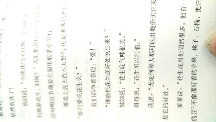 英译中国现代散文选 1 张培基 上海外语教育出版社 晒单图