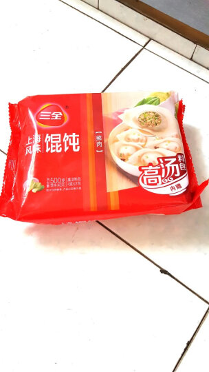 三全 上海风味馄饨菜肉口味 500g (40只) 2件起售 火锅食材 晒单图