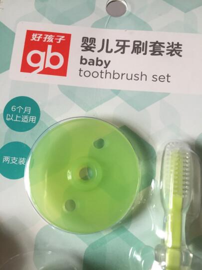 好孩子(gb) gb好孩子婴儿牙刷 乳牙刷 儿童牙刷硅胶宝宝牙膏乳牙指套牙刷训练软牙刷 牙刷套装【1牙刷+1挡板+1指套】适用6个月+ 晒单图