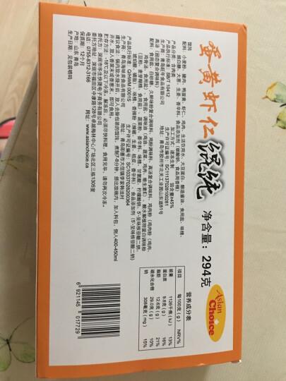 Asian Choice 盒装速冻虾馄饨 150g 火锅食材 晒单图