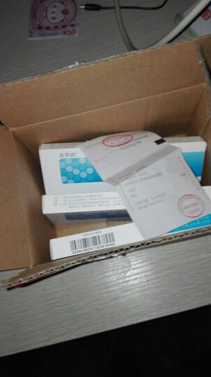 适丽顺 卵磷脂络合碘胶囊 0.1mg*30粒/盒 晒单图