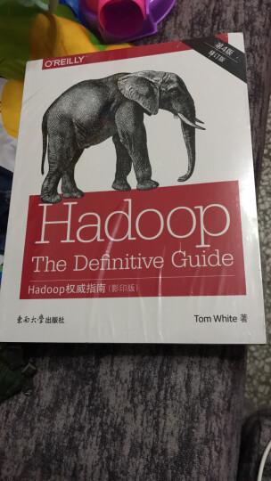 Hadoop权威指南(影印版第4版 修订版 英文版) 晒单图