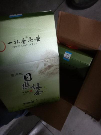 一杯香茶叶2019新茶云雾绿茶明前春茶买1送1共500克 绿茶雨前春茶散装礼盒浓香茶叶 晒单图