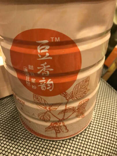 豆香韵 创意版 非转基因植物蛋白豆浆 营养早餐 冲饮豆浆 浓醇豆粉 900g 正品保证 女士豆浆粉900g  罐装 晒单图