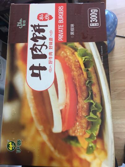 伊赛 家庭西冷菲力牛排套餐10片1400g 调理牛排 谷饲牛肉 晒单图