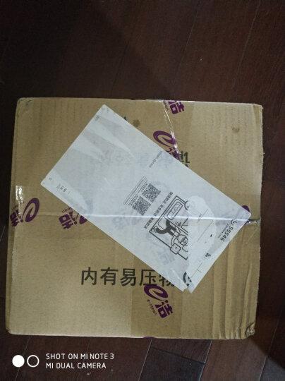 e洁 盒装保鲜袋抽取式密实袋背心式平口型食品袋 25*35m共60只 平口大号 晒单图