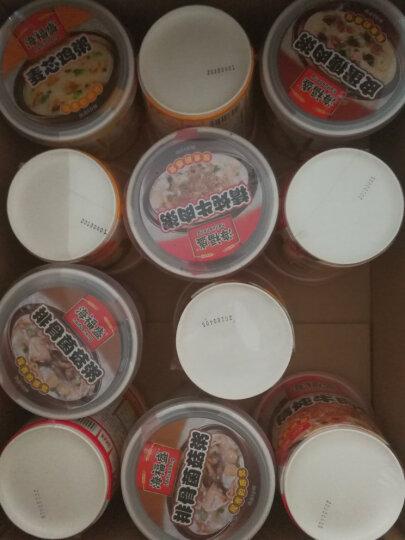 海福盛 大米粥速食粥夜宵早餐代餐粥方便食品营养冲泡 皮蛋麦芯排骨牛肉4口味12杯组合箱装 晒单图