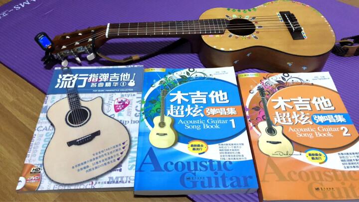 阿诺玛(AROMA) 木吉他超炫弹唱集1册2二册刘传编吉他谱教材书籍 成人民谣吉他流行 曲集2 晒单图