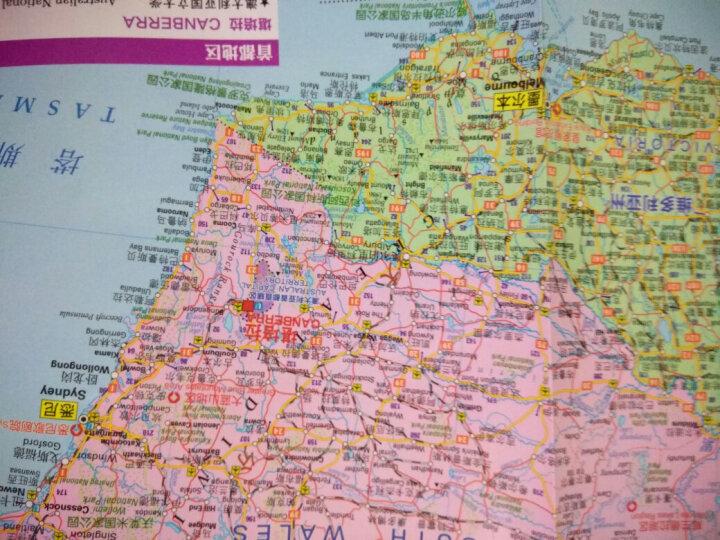 世界分国地图系列 澳大利亚旅游地图 晒单图