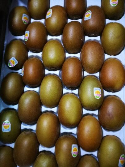 树懒果园 新西兰进口佳沛阳光金奇异果 原箱30个 单果110-140g 晒单图