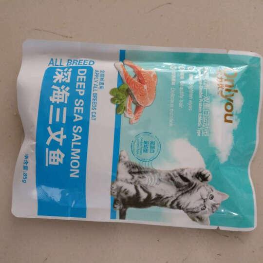 欧力优猫粮 成幼猫 全期猫湿粮 纯鱼肉猫零食 深海三文鱼85gx12 晒单图