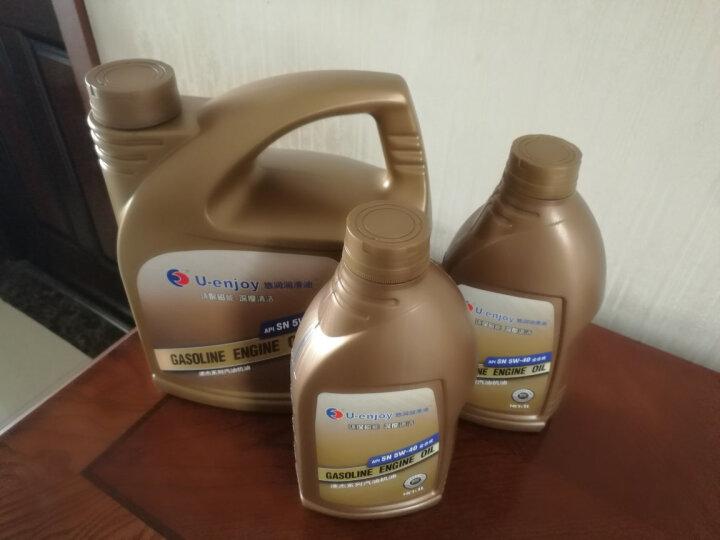 悠润润滑油机油正品汽车全合成 SN 5W-40四季可用静音环保机油4L 晒单图