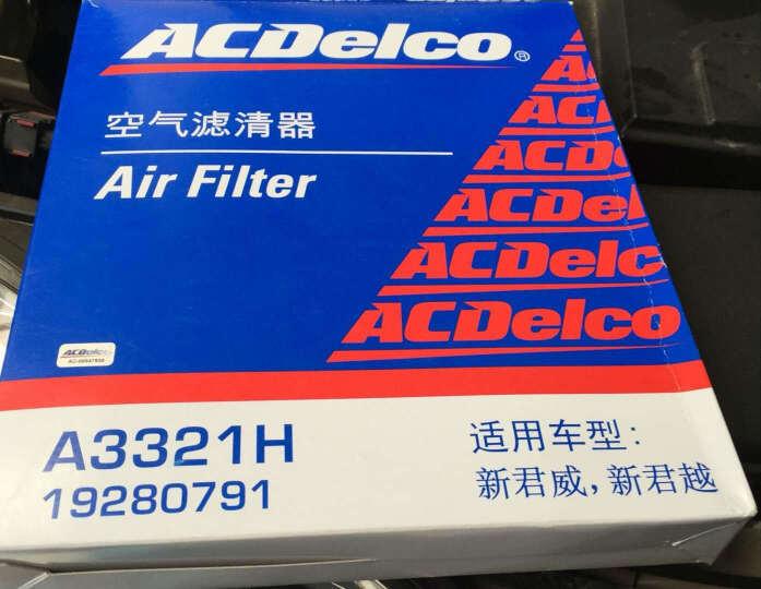 AC德科空气格滤清器空滤滤芯01 A3321H 雪佛兰迈锐宝2.0L2.4L1.6T适用 晒单图