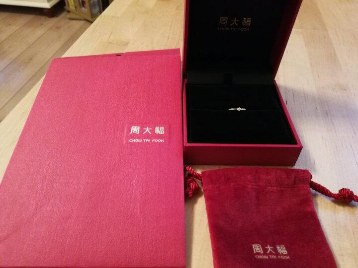 周大福【刻字】简约时尚 18K金镶钻石戒指/钻戒 U159096 8号 1600元 晒单图