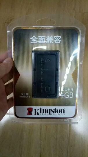金士顿(Kingston)系统指定内存 DDR4 2133 4G 笔记本内存 晒单图