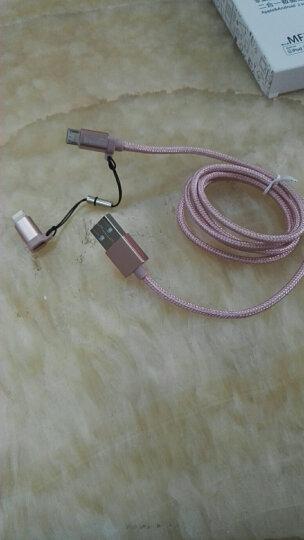 英特曼(Etman) 英特曼mfi认证苹果安卓二合一数据线一头两用iphone8P充电 玫瑰红 1米 晒单图