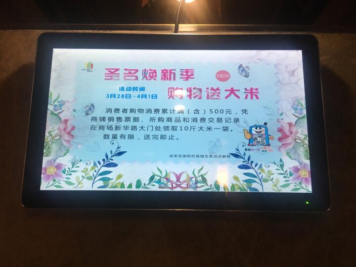 本狮(BENSHI) 楼宇/电梯壁挂广告机 lg显示器智能分屏拷贝网络监控一体机 24英寸 单机/智能分屏/自动拷贝/8G存储 晒单图