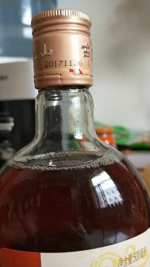 古越龙山 绍兴黄酒 花雕酒糯米酒 清醇三年 半甜型 500ml*12瓶 整箱装 晒单图