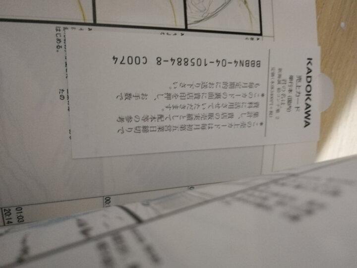 新海诚分镜画集 2册套装 日文原版 分镜画集 新海誠絵コンテ集 秒速五厘米 你的名字 晒单图