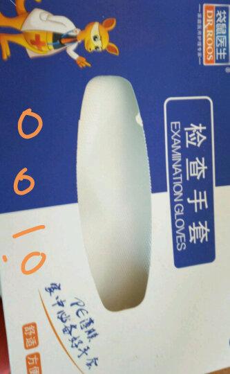 袋鼠医生 一次性医用检查手套 PE薄膜100只装(抽纸式) 晒单图