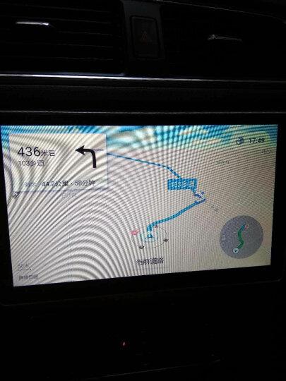 天之眼CC汽车载导航仪安卓4G智能英朗朗逸速腾轩逸迈腾CRV卡罗拉飞度大众导航一体机自行安装 新英朗新凯越昂科拉威朗君威 别克系列 晒单图