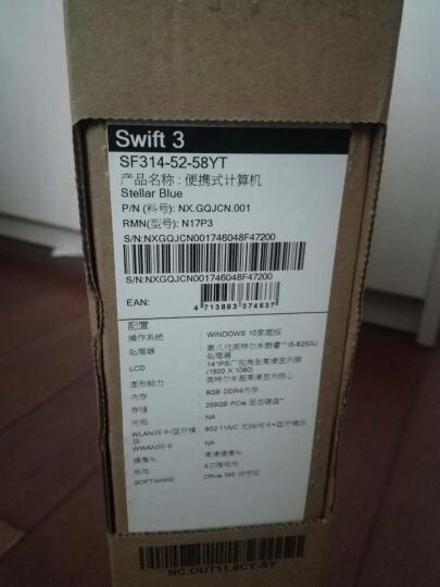 宏碁(Acer)蜂鸟Swift3轻薄本 蓝朋友 14英寸全金属笔记本电脑SF314(i5-8250U 8G 256G SSD IPS win10) 晒单图