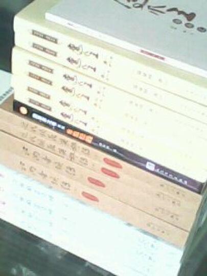 近代侠义英雄传(套装共2册) 晒单图