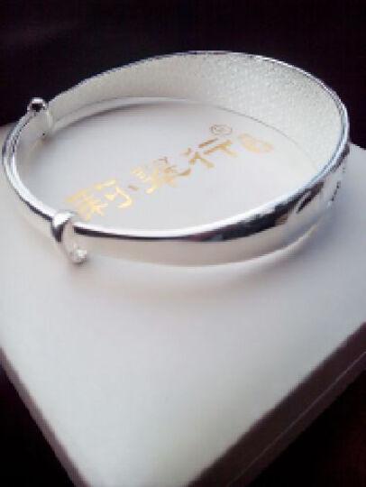 莉翠行(LICUIHANG) 银手镯 女款 999银镯子 妈妈手环 民族风宽版 约37克 晒单图