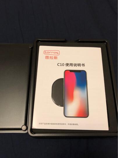 图拉斯 苹果X无线充电器iPhoneX/Xs Max/XR/8plus手机快充三星S9小米无限充底座 白色【10W经典款】皮纹合金-安全不伤机|两年质保 晒单图