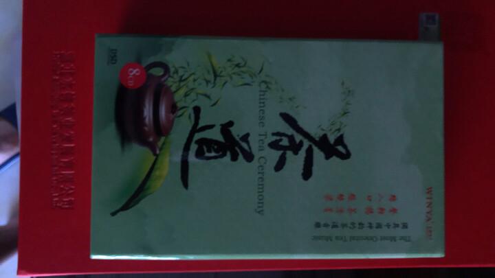 茶道:礼品版(8 DSD CD) 晒单图