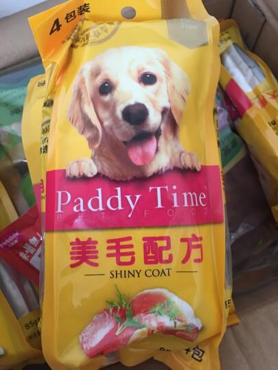 最宠(paddytime)宠物狗粮狗湿粮 成犬妙鲜包 美毛配方85g*4犬用鲜封包狗零食 晒单图