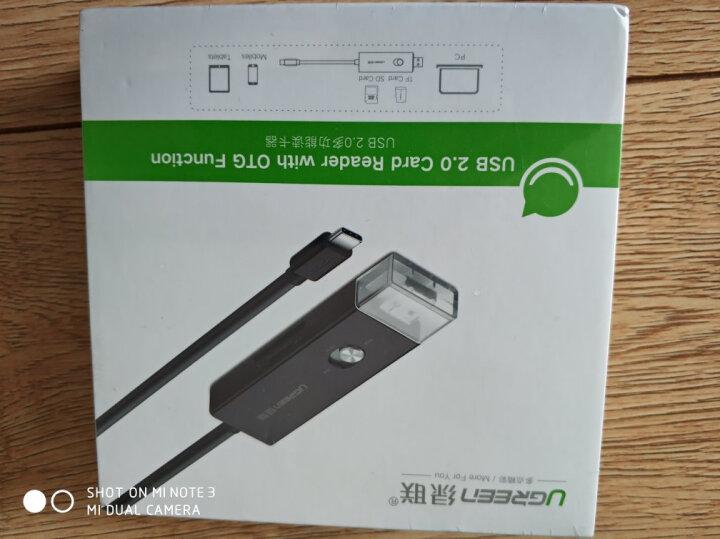 绿联 Type-C读卡器 SD/TF插卡式U盘 OTG线USB2.0安卓数据线手机电脑两用转接头 支持小米华为新macbook 30520 晒单图