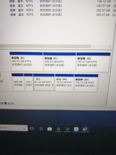 三星(SAMSUNG) 拆机版 NVME M.2 PCIE SSD固态硬盘 笔记本硬盘 PM961-128G 晒单图
