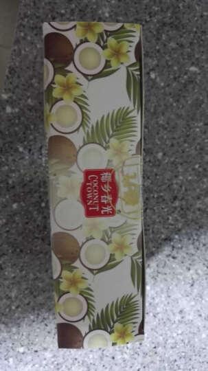 椰乡春光 官方旗舰店 春光食品 海南特产 椰子油 天然新鲜初榨椰子油30ml*3盒 可食用 晒单图