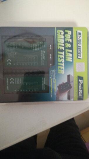 宝工(Pro'sKit) MT-7064 POE及网络测试仪多功能网络测线仪视频监控测试器 晒单图
