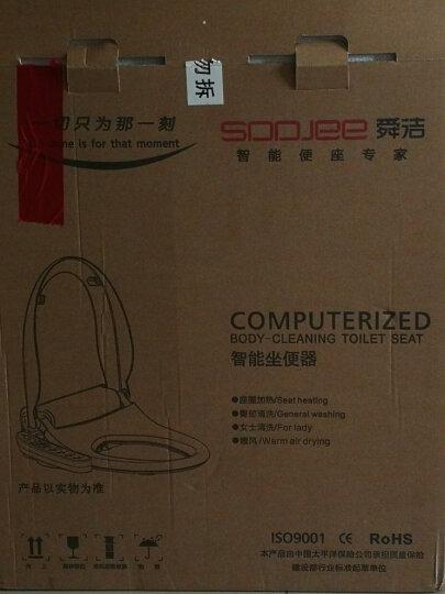 舜洁(soojee) 智能马桶盖坐便盖通用自动加热冲洗洁身器坐便器电动马桶盖 标准款 ZJ-BS809A 晒单图