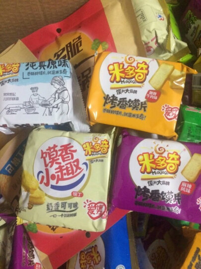 中华(ZHONGHUA)健齿白牙膏 深海晶盐200g*3+尚品白茶200g(3+1套装) 晒单图