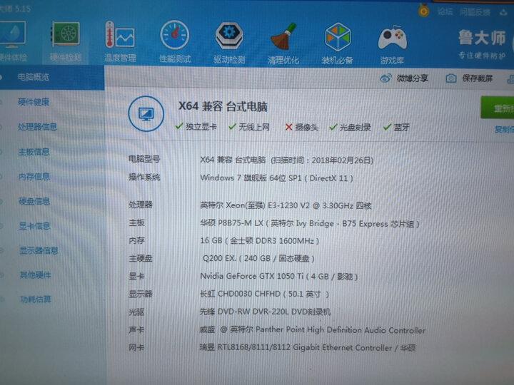 影驰 (Galaxy)影驰GTX1050Ti大将4GB台式机电脑吃鸡电竞游戏独立显卡 晒单图