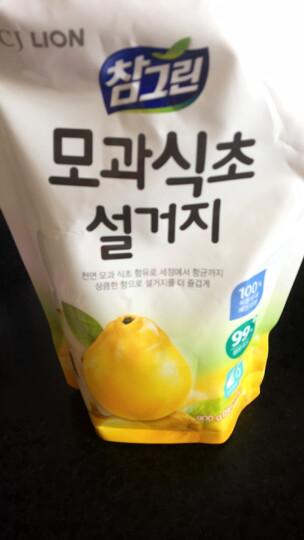 常绿秀手 韩国进口希杰狮王香草食醋洗涤剂900g袋装洗洁精 洗果蔬和婴儿奶瓶 晒单图