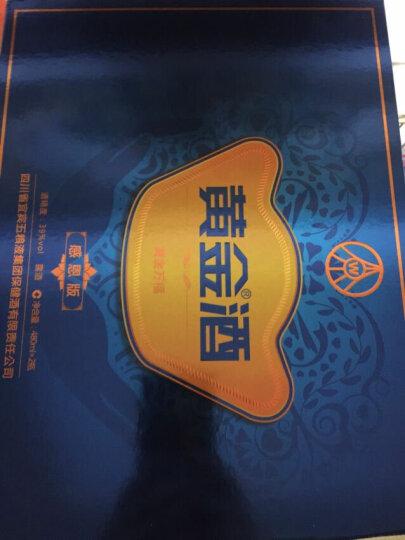 【618特卖】五粮液39度 黄金酒万福礼盒480ml*2 白酒礼盒酒仙网 晒单图