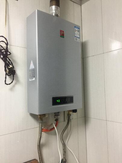 樱花(SAKURA)12升主动防护 数码恒温 天然气燃气热水器JSQ24-K(88HE55-12A) 晒单图
