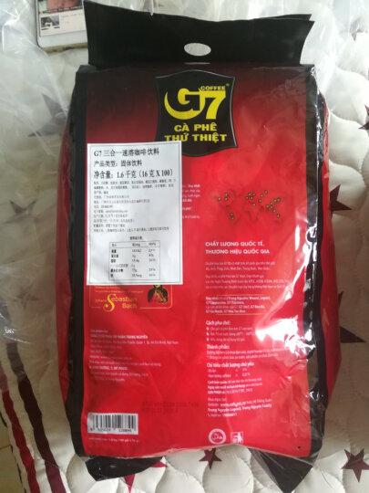越南进口 中原G7三合一速溶咖啡1600g(16克*100条)越南本土越文版包装 晒单图