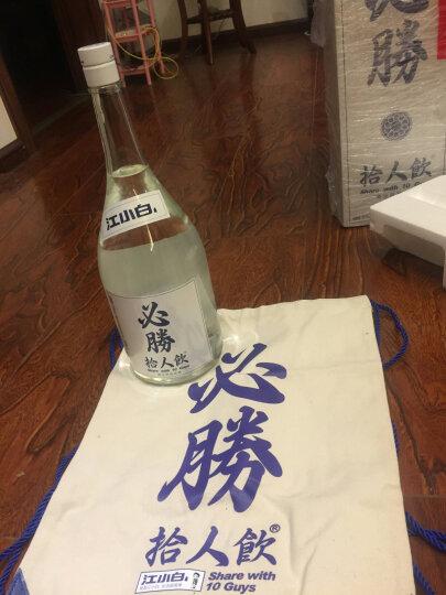 江小白 必胜拾人饮2000ml 25度白酒套装 清淡型高粱酒(低酒精度、超大容量) 晒单图