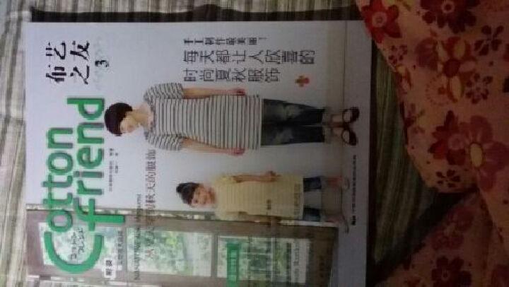 Cotton Friend 布艺之友(3) 晒单图