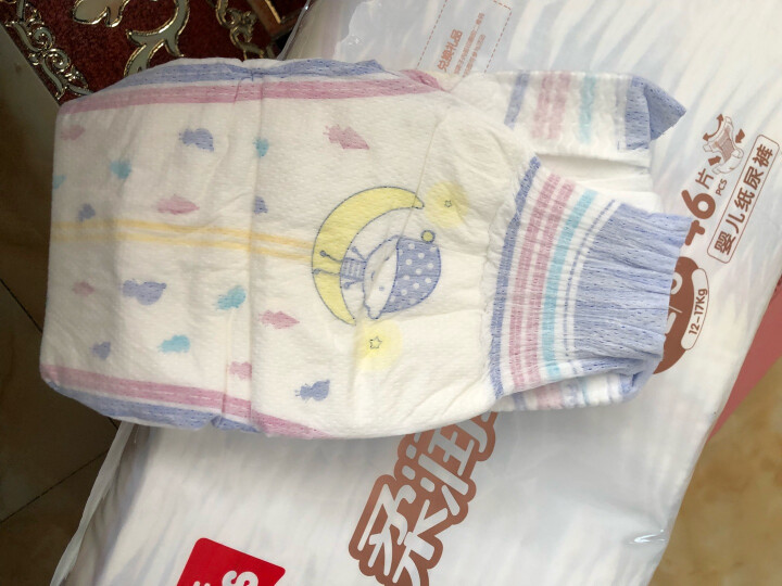 雀氏(chiaus)铂金装柔润金棉纸尿裤尿不湿加大号XL46片(12-17kg) 晒单图