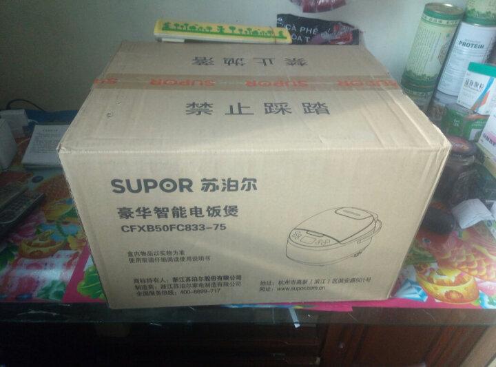 苏泊尔(SUPOR)电饭煲电饭锅4L容量 陶晶内胆拉丝不锈钢机身CFXB40FC833-75 晒单图