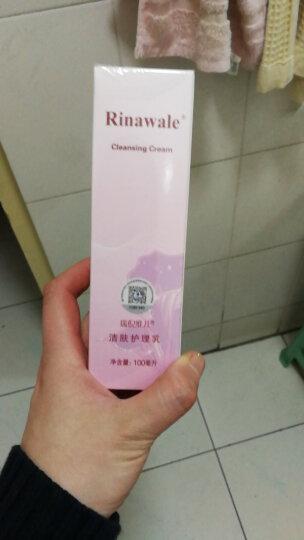 瑞倪维儿(Rinawale) 瑞倪维儿洁肤护理乳(原洁阴护理乳) 2支 晒单图
