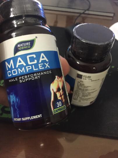 【2瓶减100】自然拥有 玛咖胶囊男用补品含东革阿里秘鲁黑玛卡非精片进口延时药男性保健品 晒单图